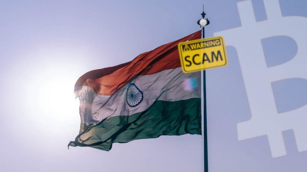 india scam