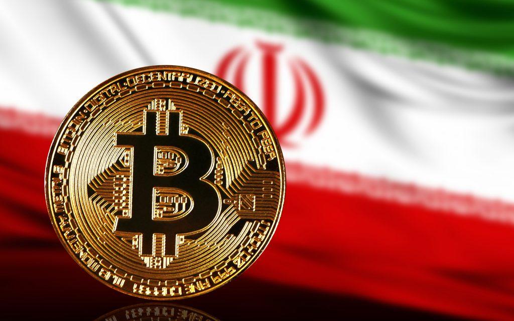 Iran Bitcoin Madenciligine Uc Elektrik Santrali Tahsis Edecek