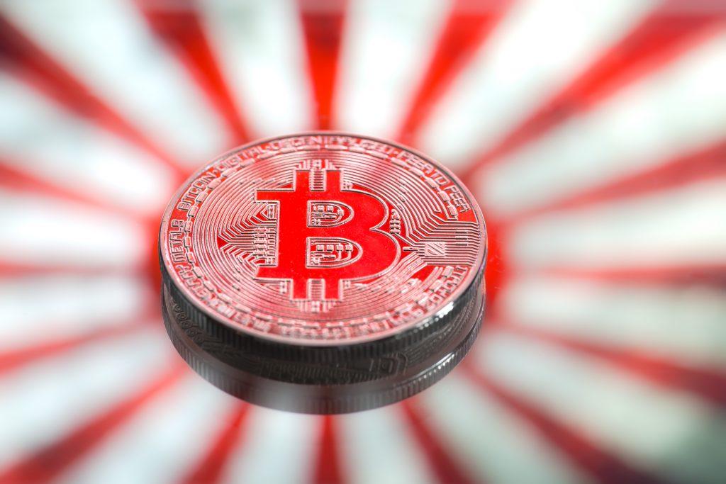 Japonyaya Yeni Basbakan Geliyor Ulkedeki Kripto Para Pazari Nasil Etkilenecek