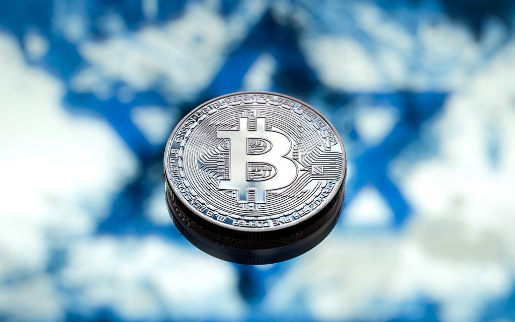 Yeni Israil Tasarisi Bitcoini Bir Varlik Degil Para Birimi Olarak Gormeyi Oneriyor 1