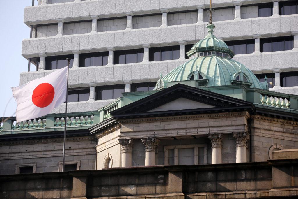 japonya merkez bankasi cbdc denemelerine basladi