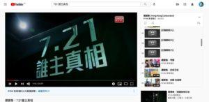 hong kongdaki insanlar medya sansuru ile mucadele etmek icin blokzinciri kullaniyor 1