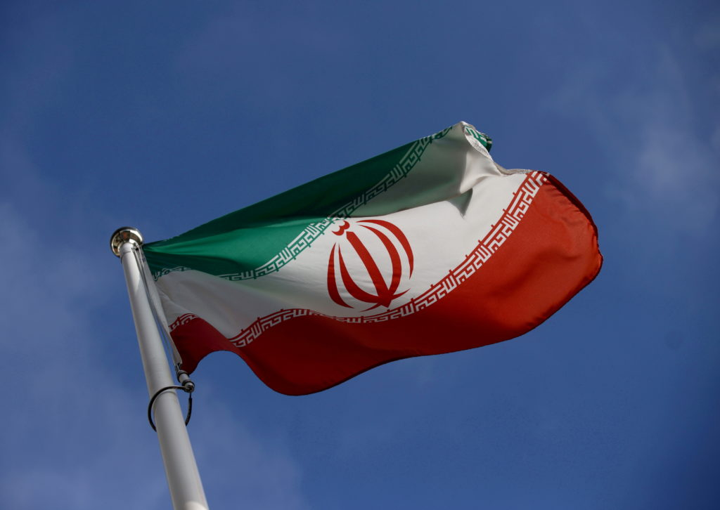iran hukumeti bitcoin madenciligini 22 eylule kadar askiya aldi 1