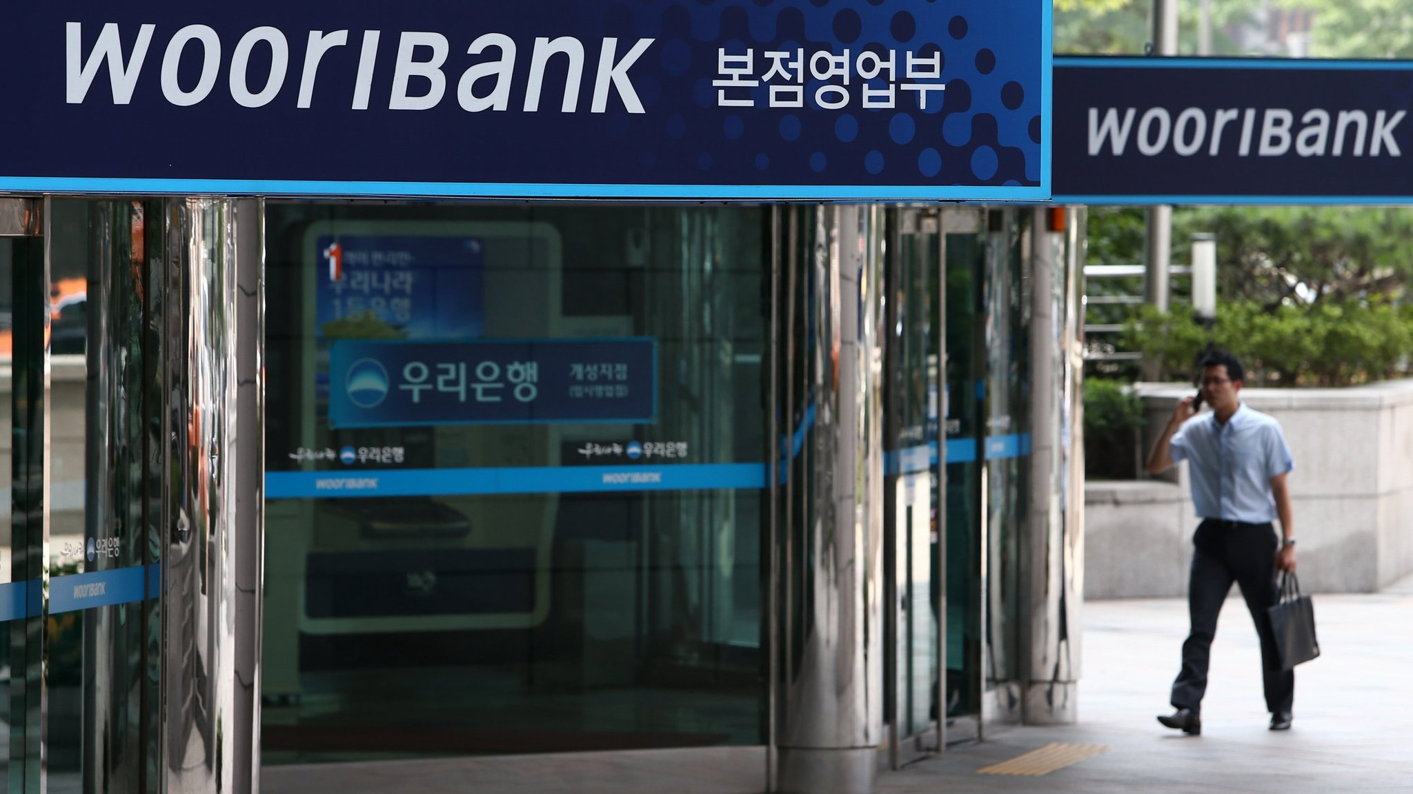 guney koreli woori bank kripto para sektorune giriyor