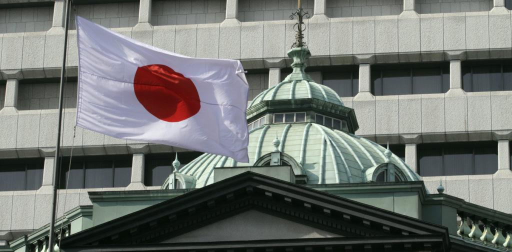 japon yetkili dijital yen 2022ye kadar daha net bir cerceveye sahip olacak