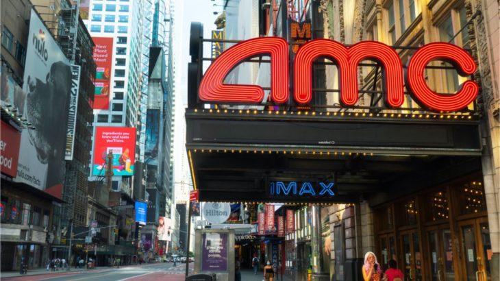 AMC Entertainment bitcoin