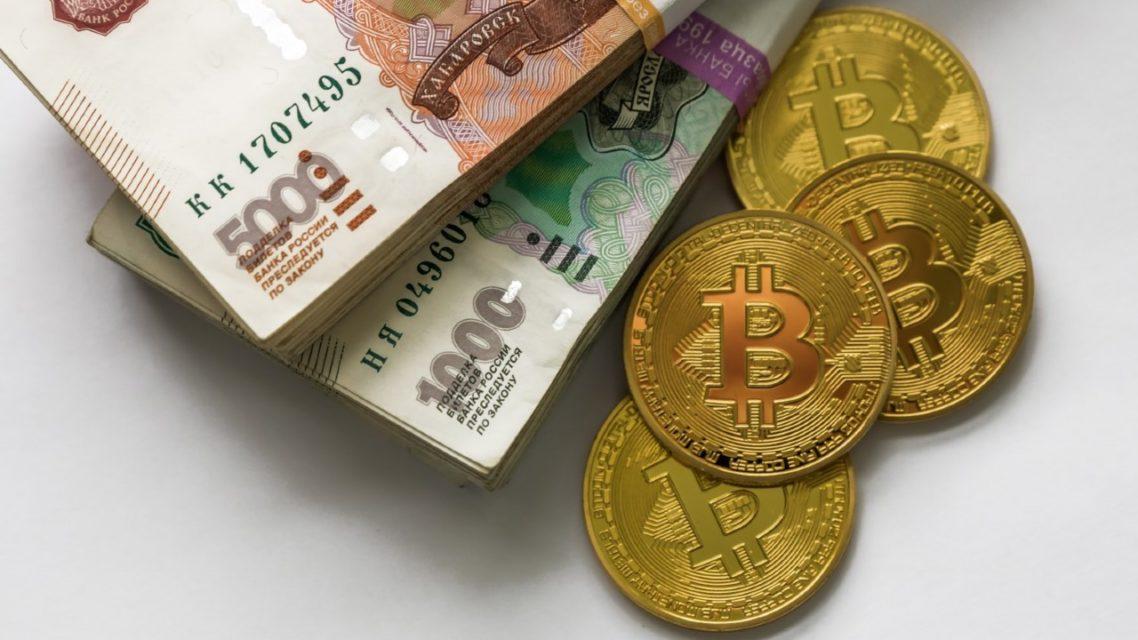 bitcoin icin bir aciklama da rusyadan 2