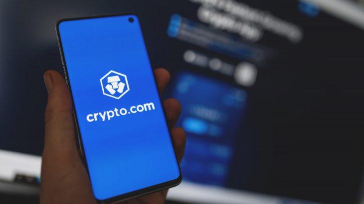 crypto com sigorta programini 750 milyon dolara cikardi