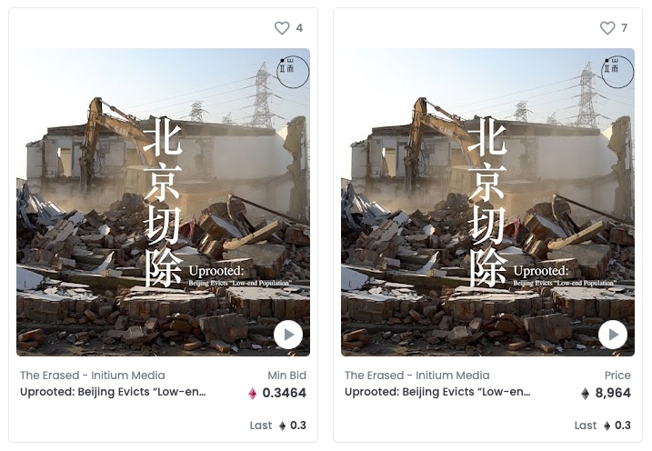 hong konglu haber sitesi bir haberini nft olarak satti 2