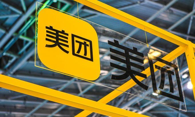 meutuan cin dijital yuan