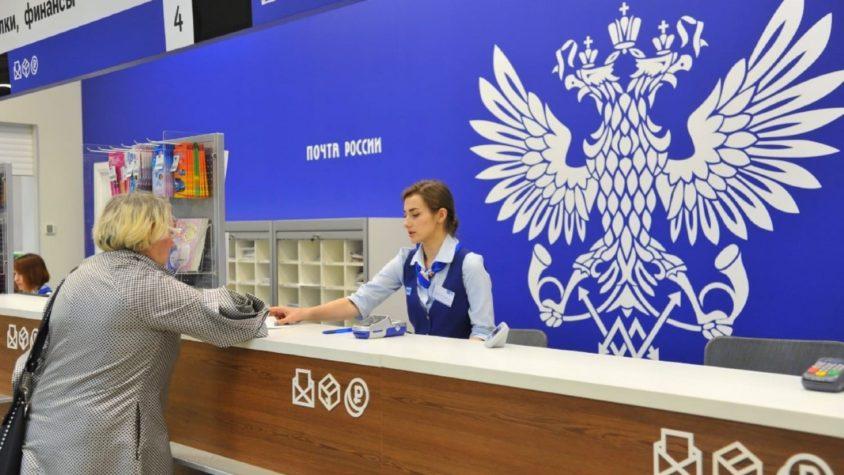 rus postasi kayip gonderi sorununu blockchain ile engelleyecek 2