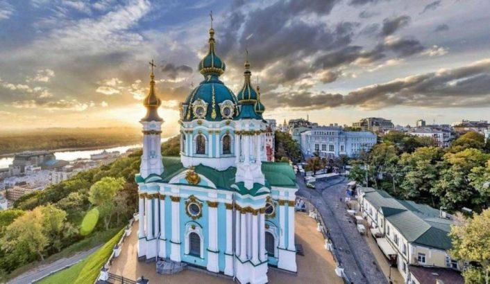 ukrayna merkez bankasi blockchain gelistiricisi ariyor