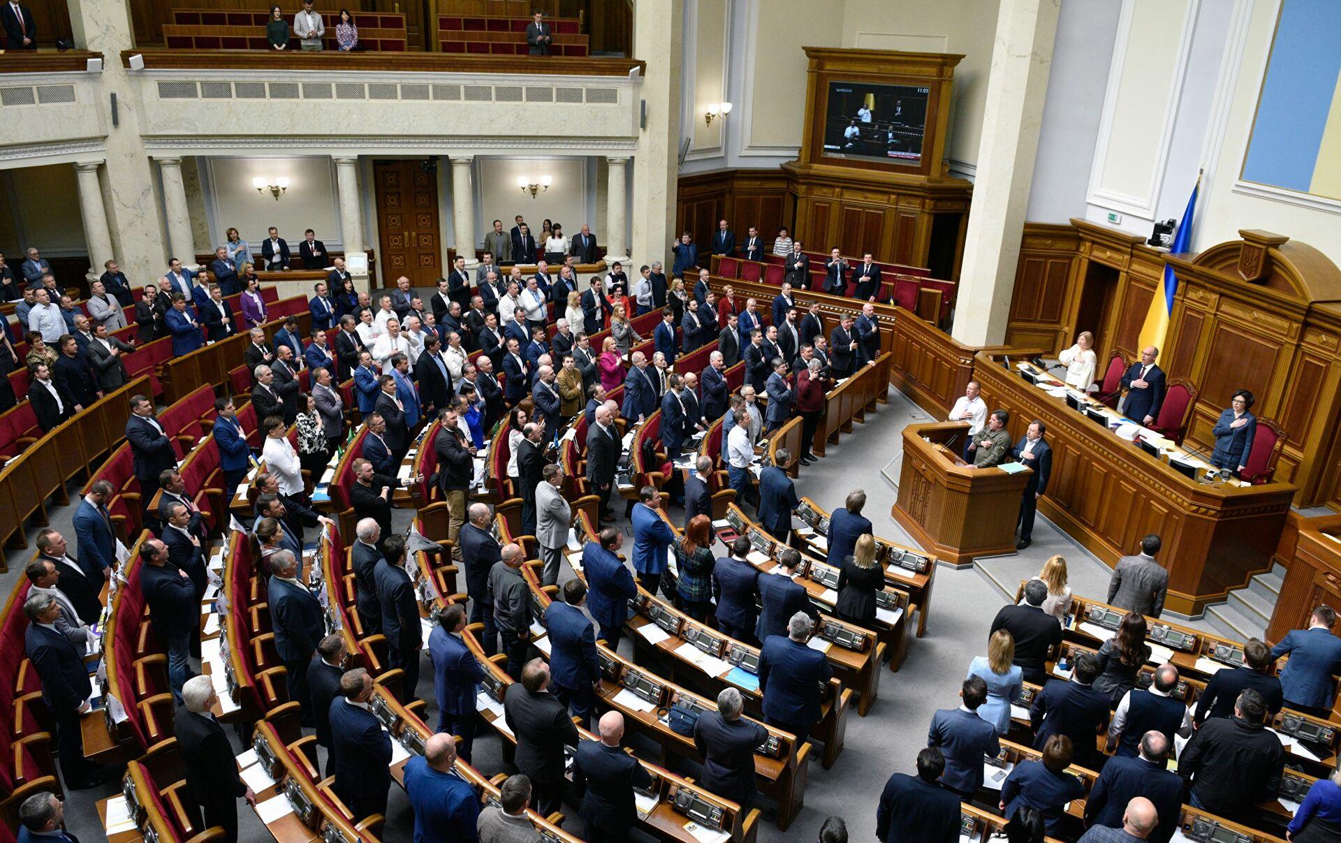ukrayna parlementosu