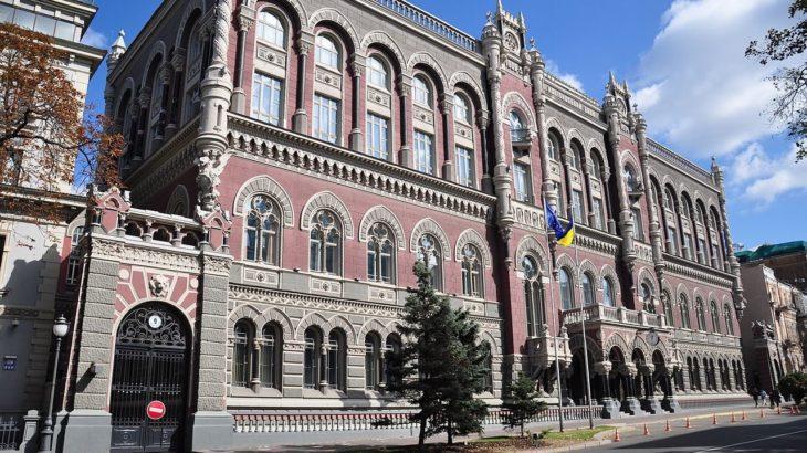 ukrayna ulusal bankasi hem destekliyor hem endiseli