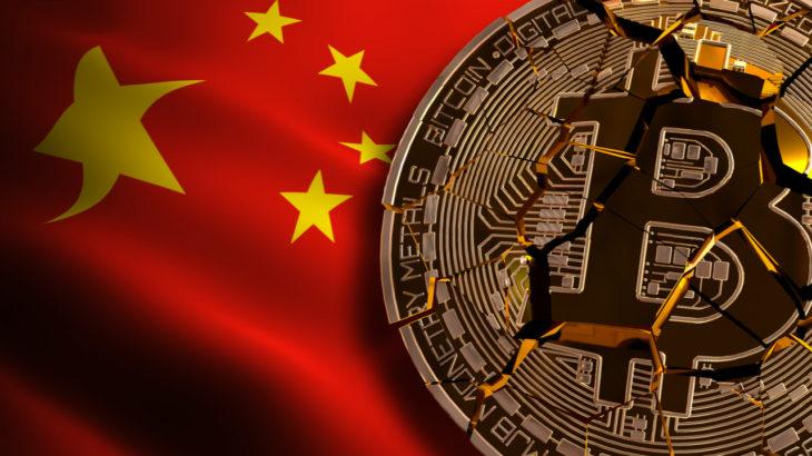 cin bitcoin madenciligini resmen ortadan kaldiriyor