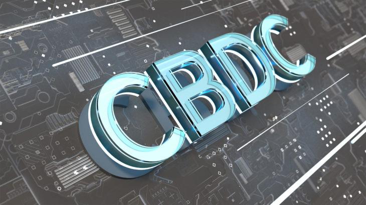digital pound foundation ingilterede cbdcyi tesvik edecek