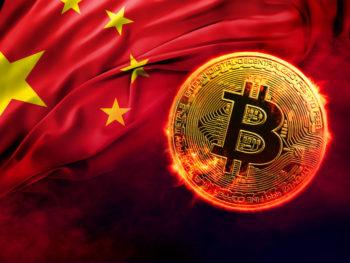 erkan öz bitcoin1